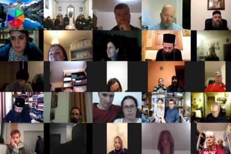 1η Διαδικτυακή Σύναξη από τον Άθωνα με Ορθόδοξους Γάλλους (Μέρος Α)