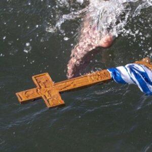 «Τι γυρεύει ο Σταυρός στο νερό;»