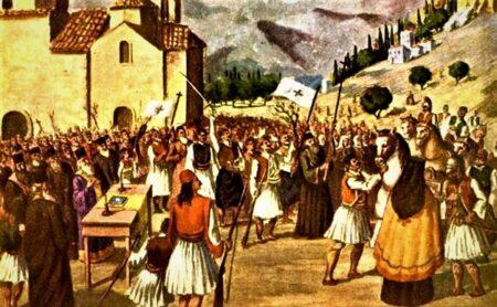 Ένα φοβερό ντοκουμέντο για την συμμετοχή της Εκκλησίας στην Ελληνική Επανάσταση!