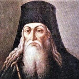 Όσιος Παΐσιος Βελιτσκόφσκυ: Σας παρακαλώ και σας ικετεύω με όλη μου την ψυχή να έχετε ακλόνητη πίστη στις διδαχές των πατέρων!