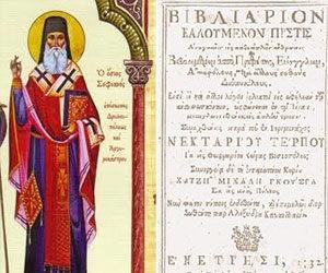 Νεκτάριος Τέρπος ο Μοσχοπολίτης. Ένας άγνωστος διδάσκαλος του Νεοελληνικού Διαφωτισμού