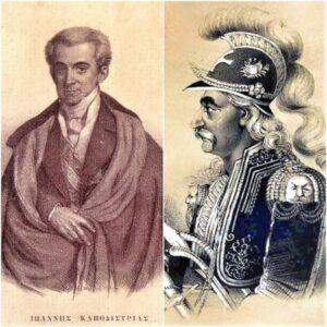 Κολοκοτρώνης και Καποδίστριας. Δύο μορφές που σφράγισαν τον 21΄και τα όσα ακολούθησαν την Επανάσταση