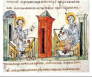«Εθνογένεση και επέκταση των πρώιμων Σλάβων στον ευρωπαϊκό χώρο (5ος–7ος αι.)»