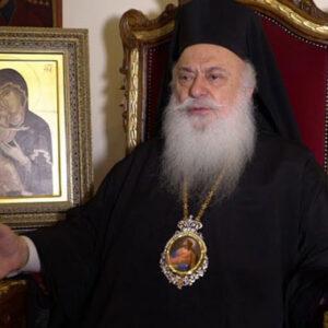 Ο Μητροπολίτης Βεροίας στην εκπομπή «Πνευματικοί Αντίλαλοι» – Τρίτη 1/6 στις 19:00