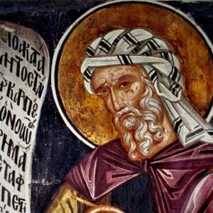 Η έννοιες Θέληση – Βούληση στην χριστιανική παράδοση κατά τον Άγιο Ιωάννη τον Δαμασκηνό