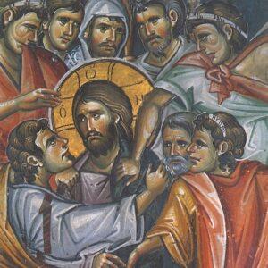 Η Προδοσία του Ιούδα και οι Δυνητικοί Ιούδες
