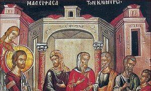 Κυπριακό οδοιπορικό αναμνήσεων στην Μ. Εβδομάδα: Μ. Τρίτη, Ο καταδεκτικός Χριστός μας