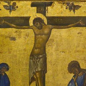 Η άφατη κένωση του Ιησού. Η σκηνή του Θείου δράματος