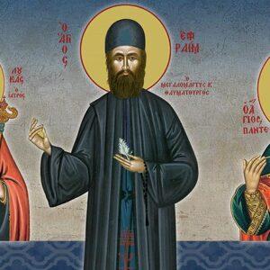 Οι Άγιοι Προστάτες για κάθε ασθένεια