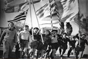 Ο κύπριος αντάρτης στο Βρετανικό Πολεμικό Μουσείο και η αντιαποικιακή διαμαρτυρία την Μ. Πέμπτη του 1958