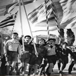 Κύπρος 1955-1959: Η πανηγυρική επανάληψη του αγώνα της εθνικής παλιγγενεσίας του 1821!