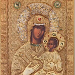 Αντίγραφα θαυματουργών εικόνων: Παναγία Βηματάρισσα