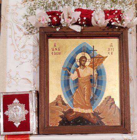 Στη φωτοφόρο και Αγία Ανάσταση του Κυρίου (Αγίου Γρηγορίου Νύσσης)