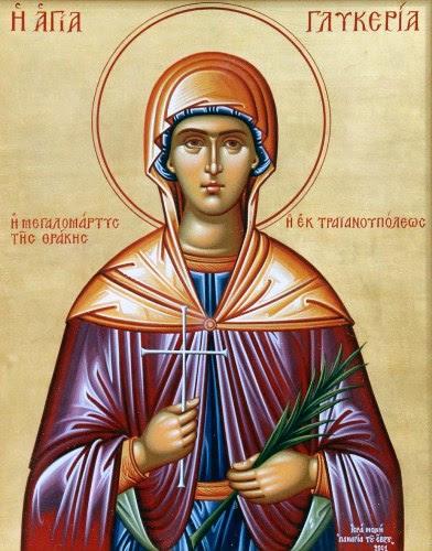 Αγία Γλυκερία η Μεγαλομάρτυς | Πεμπτουσία