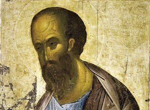 Άγιος Ιωάννης Χρυσόστομος: Ο Απ. Παύλος δεν ποθούσε άλλο τίποτα παρά το να αρέσει στον Θεό!