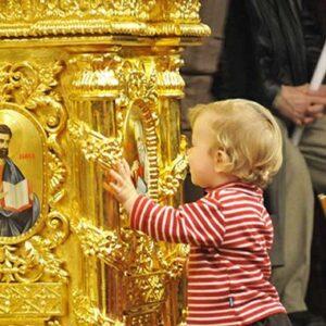 Ο  Άγιος  Σωφρόνιος  του Έσσεξ και το Θεολογικό του έργο