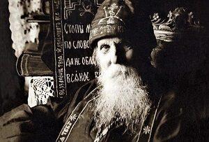 Όσιος Σεραφείμ της Βίριτσας: Τι φέρνει στην ψυχή την ειρήνη και δεν αφήνει τον άνθρωπο να ανησυχεί και να εξάπτεται;