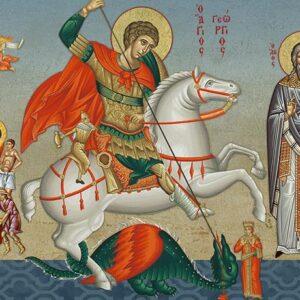 Ποιοι Άγιοι τιμώνται από την Εκκλησία από το Πάσχα έως την Πεντηκοστή