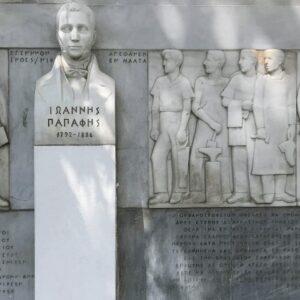Ο μεγαλουργός μας εθνικός ευεργέτης Ιωάννης Παπάφης