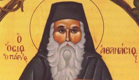 Άγιος Αθανάσιος ο Πάριος ο Κολλυβάς και διδάσκαλος του Γένους
