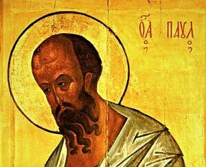 Άγιος Ιωάννης Χρυσόστομος: Ο Απ. Παύλος είχε αναλάβει φροντίδα μεγαλύτερη από όση έχουν στρατηγοί και βασιλείς!