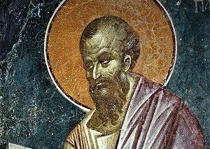 Άγιος Ιωάννης Χρυσόστομος: Ο Απόστολος Παύλος όπως το πνεύμα και η φωτιά, έτσι τριγύρισε όλη την οικουμένη, και καθάρισε τη γη!