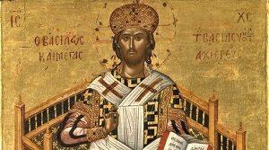 Η κοίμηση αγίας Ταρσίλας και ο αρχηγός της ευωδιάς!
