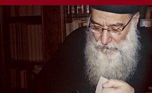 Μοναχός Μωυσής Αγιορείτης, εφτά χρόνια από την κοίμησή του: Μνήμη του λαού μας σε λένε Άθω!