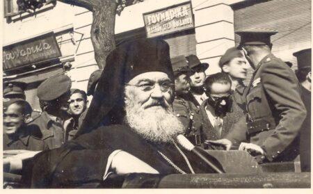 Μια σπάνια φωτογραφία του Αρχιεπισκόπου και Αντιβασιλέα Δαμασκηνού