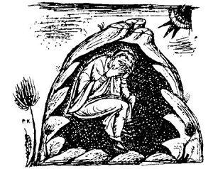 Τι έκανε ο αββάς Ηφαιστίωνας τα χρυσά νομίσματα που του έδωσαν