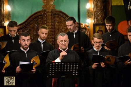 Ο βυζαντινός Χορός «Άγιος Ιωάννης ο Κουκουζέλης» στο Διεθνές Φεστιβάλ Εκκλησιαστικής Μουσικής στο Νις