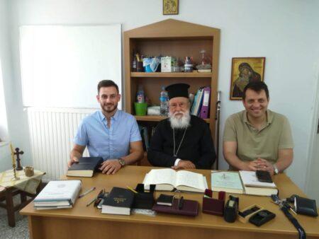 Εξετάσεις στη Σχολή Βυζαντινής Μουσικής της Ι. Μητροπόλεως Μαντινείας και Κυνουρίας