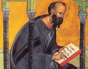 Οι επιστολές του Απ. Παύλου στο στοχασμὸ του Αλ. Κοσματόπουλου είναι όντως «Λύτρον λύπης»!
