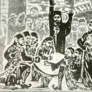 Ο κλήρος κατά τις πολιτικές εξελίξεις της Ελληνικής Επανάστασης: Η Συνέλευση της Βοστίτσας