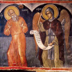 Το Μέγα και Αγγελικό Σχήμα: Αγγελοειδές Σχήμα