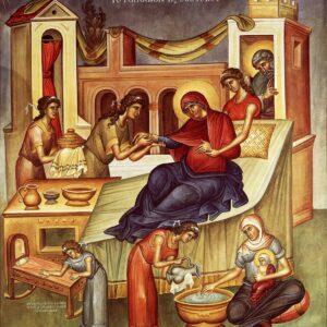 Η Γέννηση της Θεοτόκου (8 Σεπτεμβρίου)