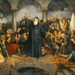 Η αποτίμηση της συμβολής του κλήρου στην Επανάσταση