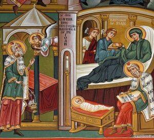 Η σύλληψις του Τιμίου Ενδόξου Προφήτου, Προδρόμου και Βαπτιστού Ιωάννου