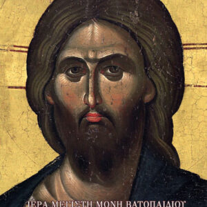 Βυζαντινές Εικόνες και Επενδύσεις