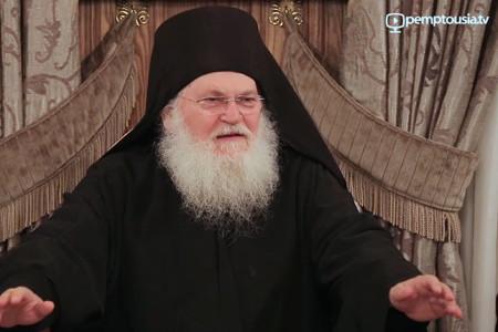 «Ο Χριστός δεν προσήλθε στο Πάθος με εξουσιαστικό τρόπο»: Ομιλία Γέρ. Εφραίμ στο Συνοδικό της Ι.Μ.Μ. Βατοπαιδίου, Μ. Τετάρτη 27-4-2016